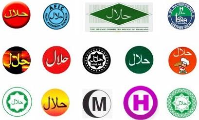 halal symbols
